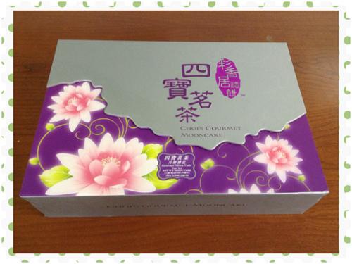 中秋禮盒 1