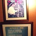 台東之旅 051_meitu_12.jpg