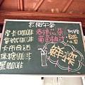 台東之旅 030_meitu_22.jpg