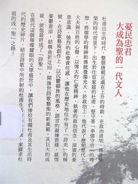 book 002_meitu_3
