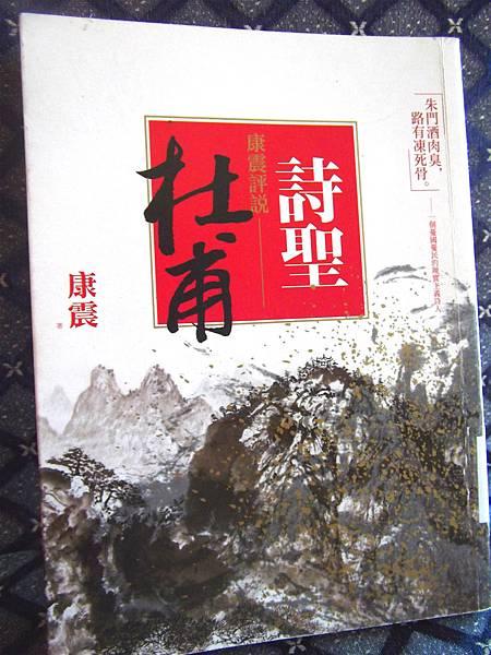 book 001_meitu_1