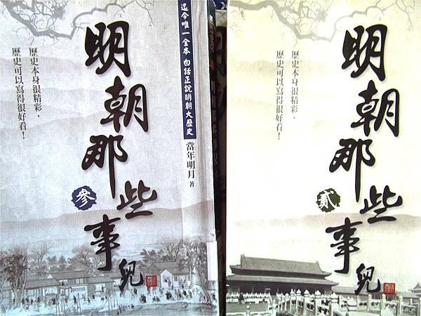 book 003_meitu_8