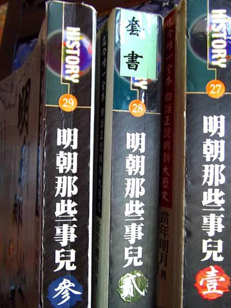 book 004_meitu_9