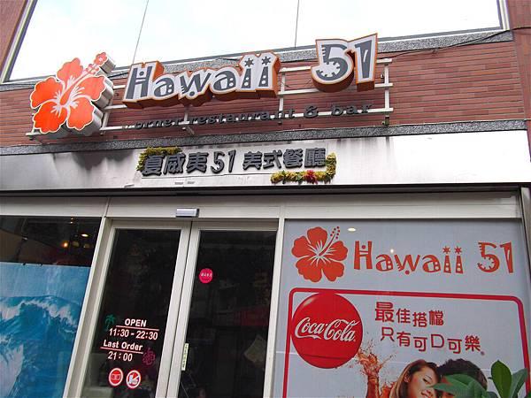hawaii 51 021_meitu_17