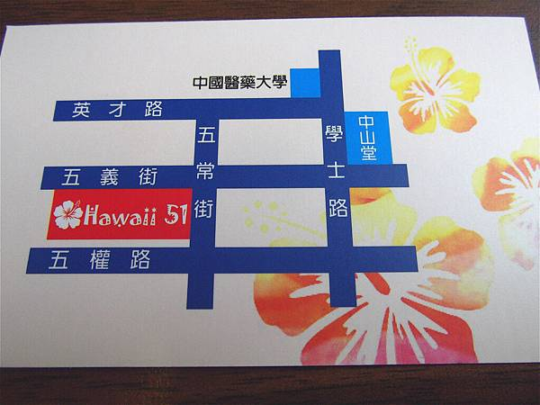 hawaii 51 016_meitu_12
