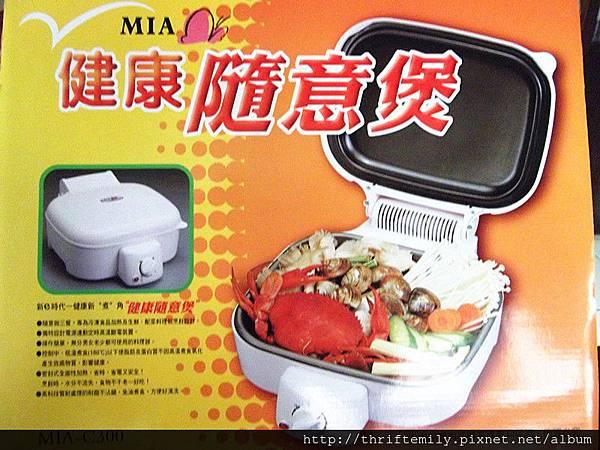 mia 001_副本