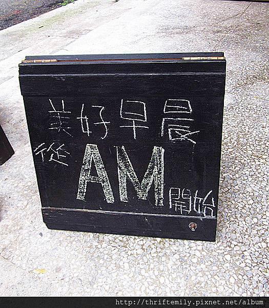 am 001_副本