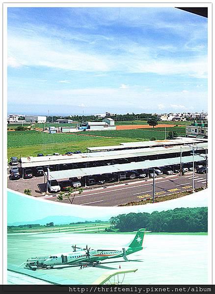 機場景觀.jpg