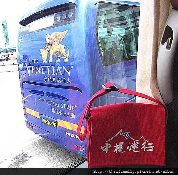 威尼斯人bus.jpg