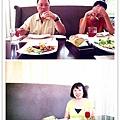 Bene吃中餐