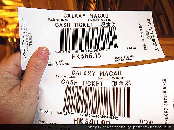 第一次贏錢