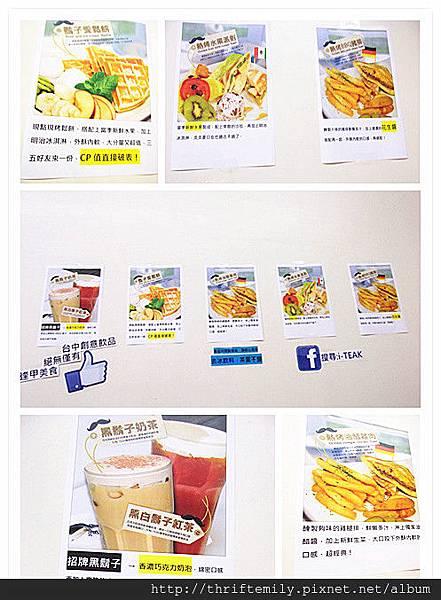牆上menu.jpg