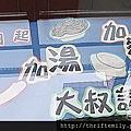 牛排大叔 004_副本.jpg