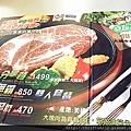 牛排大叔 menu.jpg