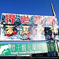 初二騎車 021_副本.jpg