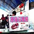 初二騎車 026_副本.jpg