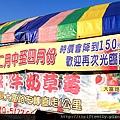 初二騎車 022_副本.jpg