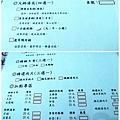 中南海 001_副本.jpg