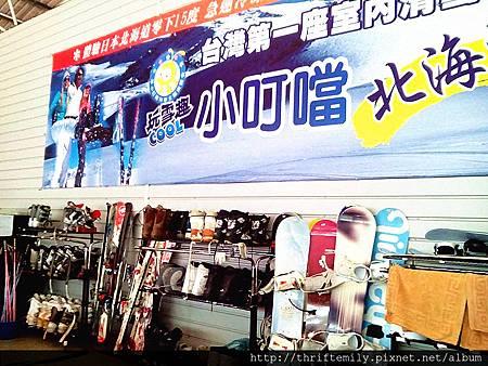 滑雪板.jpg