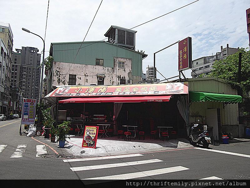 ice noodles 002_副本.jpg
