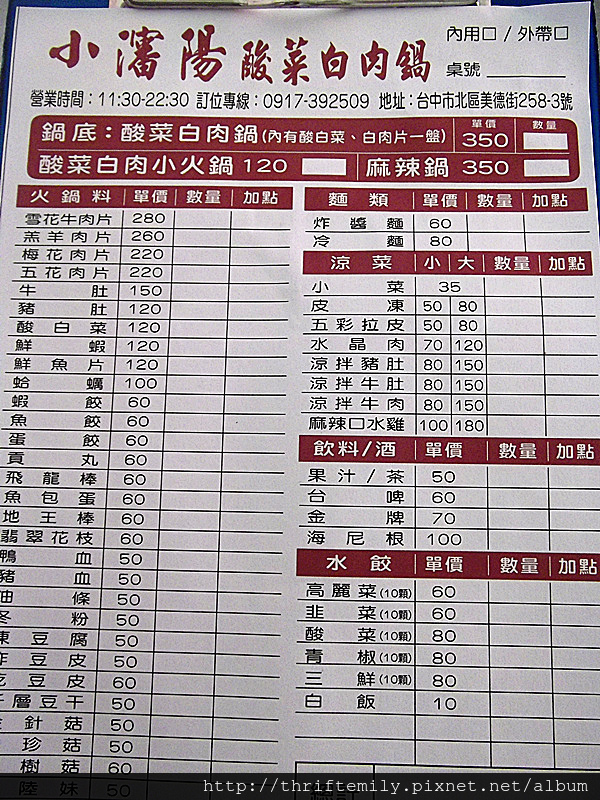 ice noodles 010_副本.jpg