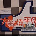 P6100160_副本.jpg
