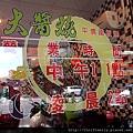 P6100159_副本.jpg