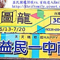 P6210451_副本.jpg