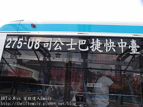 P7020926_副本.jpg