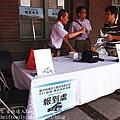 P7020935_副本.jpg