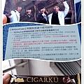 P7020989_副本.jpg