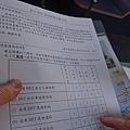 P7021024_副本.jpg