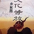 P6100156_副本.jpg