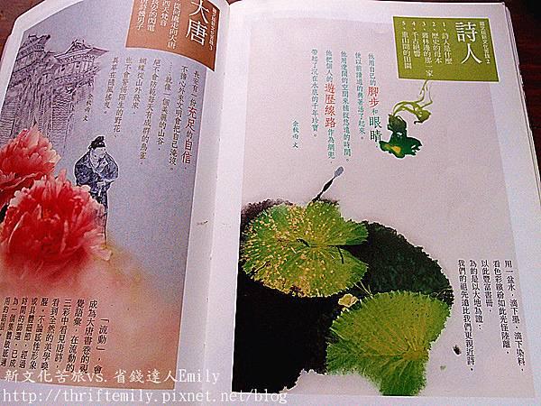 P6100152_副本.jpg