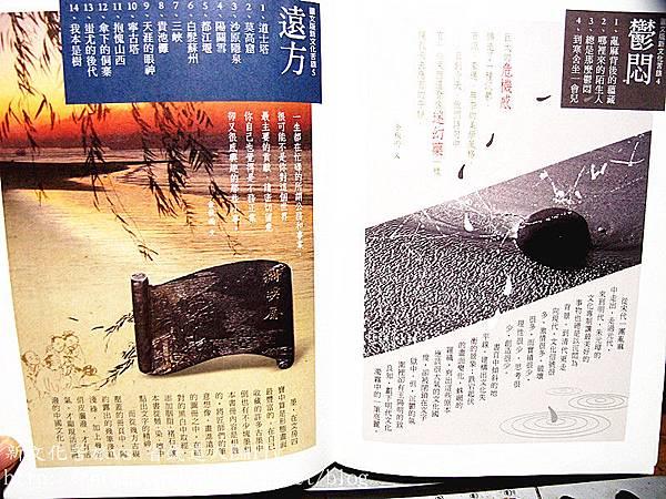 P7092058_副本.jpg