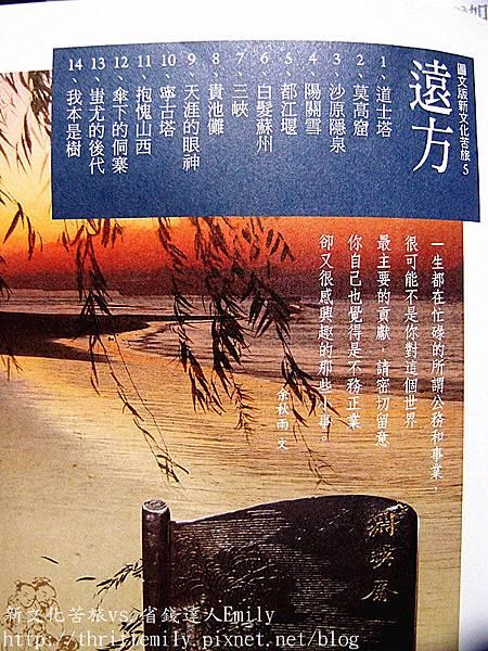 P7092062_副本.jpg