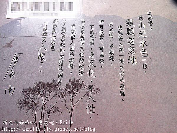 P6100155_副本.jpg