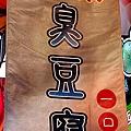 P7202630_副本.jpg