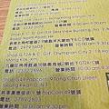 P7061905_副本.jpg