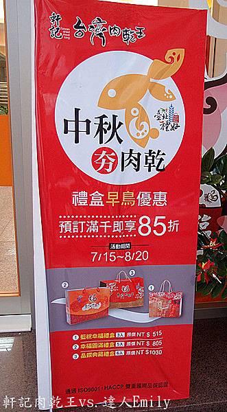 P7192561_副本.jpg