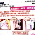 P8063176_副本.jpg