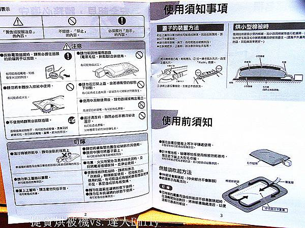 P8063180_副本.jpg