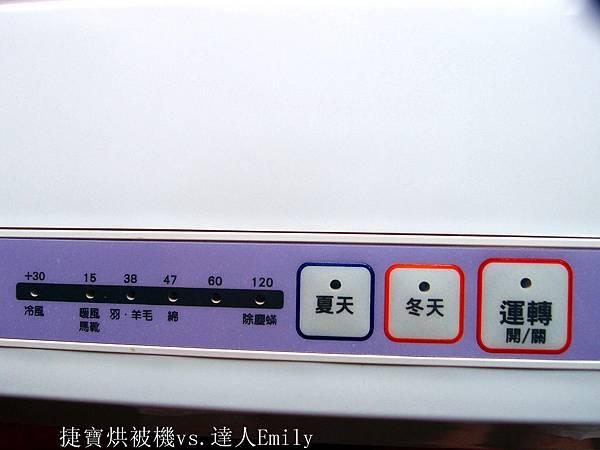 P8063193.jpg
