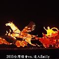 P1011012_副本.jpg