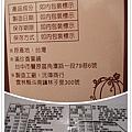 P1013856_副本_副本.jpg