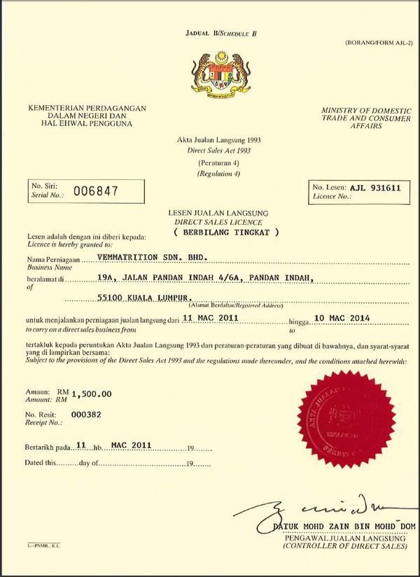 vemma-AJL-license.jpg