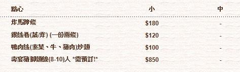 2013-09-16_192853.jpg