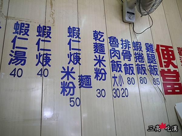 P1050453P30.jpg