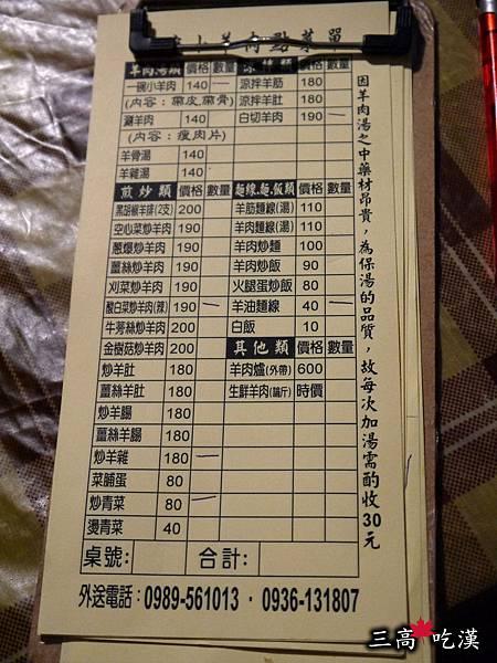P1080556P02.jpg