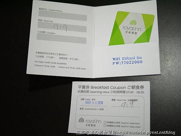 P1140454K16.jpg